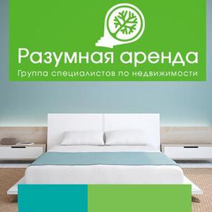 Аренда квартир и офисов Турунтаево