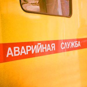 Аварийные службы Турунтаево