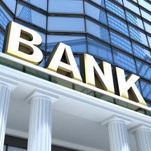 Банки Турунтаево