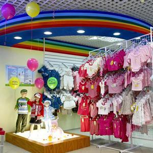 Детские магазины Турунтаево
