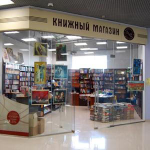 Книжные магазины Турунтаево