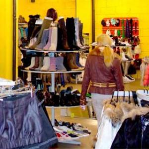 Магазины одежды и обуви Турунтаево