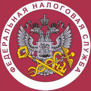 Налоговые инспекции, службы Турунтаево