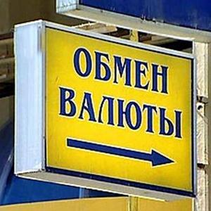 Обмен валют Турунтаево
