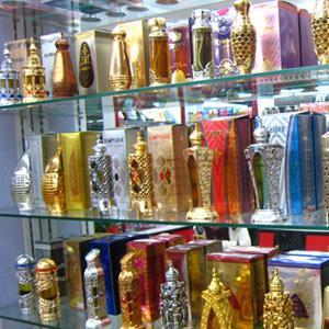 Парфюмерные магазины Турунтаево