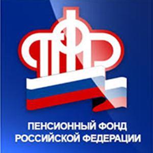 Пенсионные фонды Турунтаево