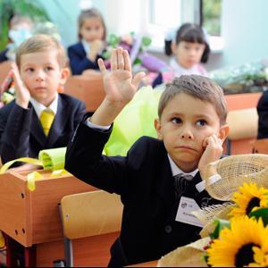 Школы Турунтаево