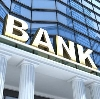Банки в Турунтаево