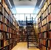 Библиотеки в Турунтаево