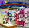 Детские магазины в Турунтаево