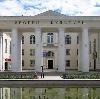 Дворцы и дома культуры в Турунтаево