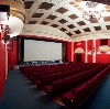Кинотеатры в Турунтаево