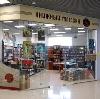 Книжные магазины в Турунтаево