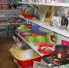 Магазины хозтоваров в Турунтаево