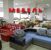 Магазины мебели в Турунтаево