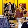 Магазины одежды и обуви в Турунтаево