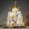 Религиозные учреждения в Турунтаево