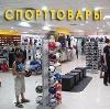 Спортивные магазины в Турунтаево