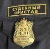 Судебные приставы в Турунтаево