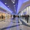 Торговые центры в Турунтаево