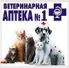Ветеринарные аптеки в Турунтаево