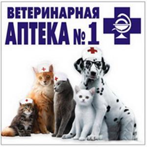 Ветеринарные аптеки Турунтаево