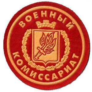 Военкоматы, комиссариаты Турунтаево